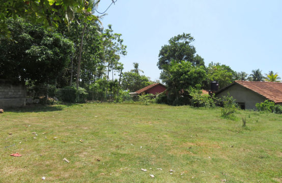 Land for sale close to Mirissa beach