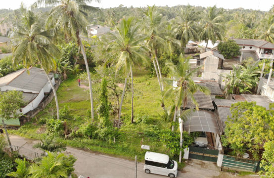 Land for sale close to Sri-Sumangala College