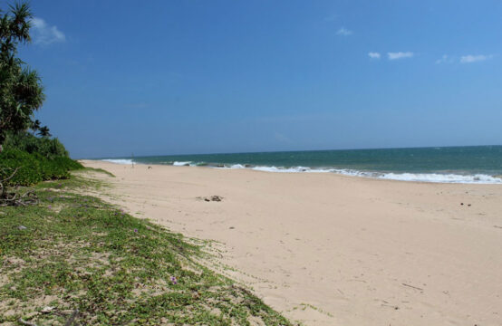 Land for sale over looking Rekawa beach 2.8 Acre