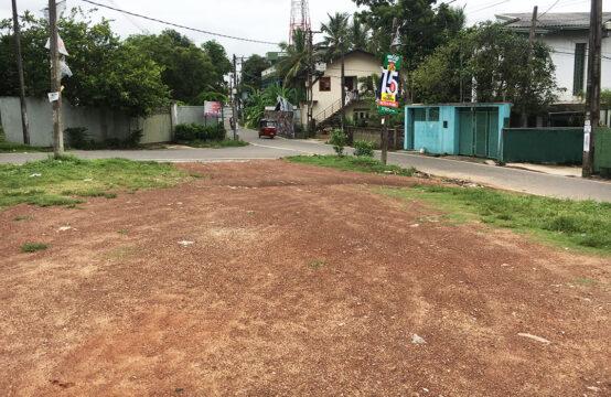 Development land for sale in Wattegedara